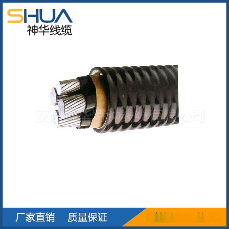 ZC-YJLHBV非鎧裝型8000系合金電纜
