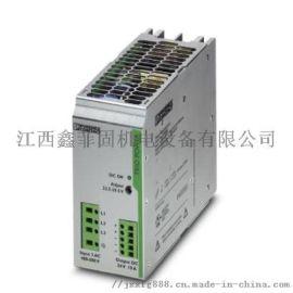 电源QUINT4-UPS/24DC/24DC/40/USB