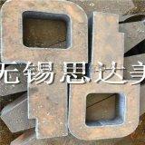 Q345C钢板零割下料,钢板加工公司,厚板切割