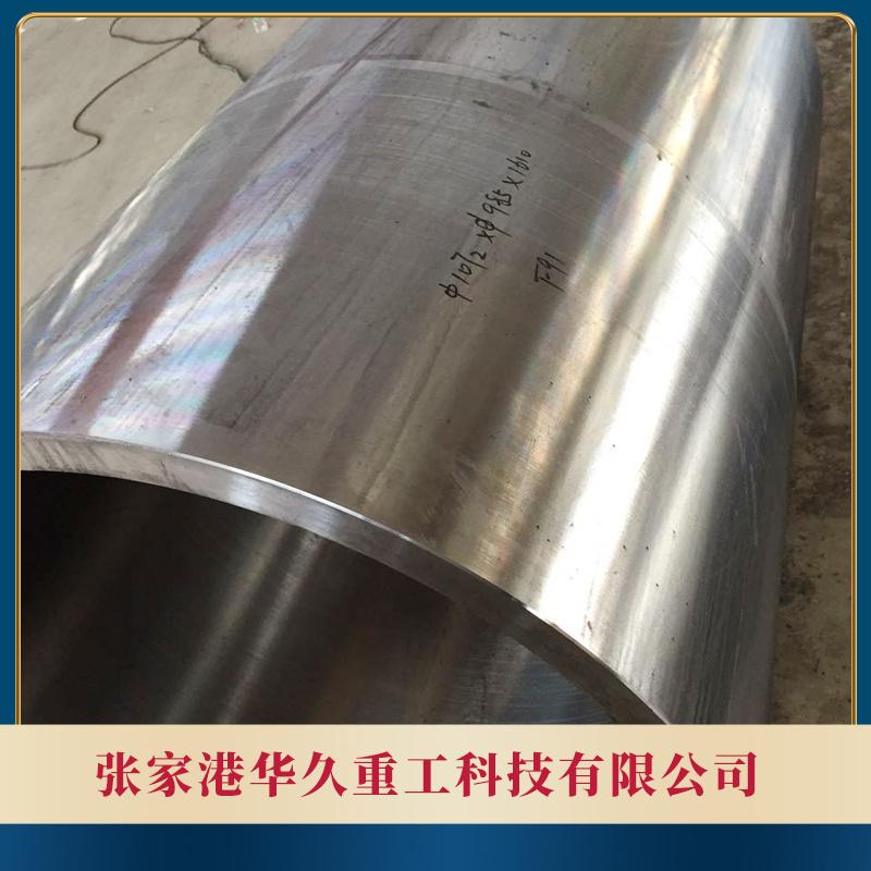 12Cr1MoV 油缸体 筒体