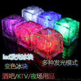 厂家直销LED发光冰块 入水感应亮冰块