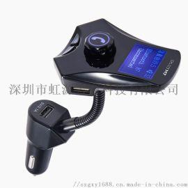 汽车用品车载MP3播放器 多功能蓝牙免提fm发射器