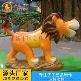 广州雕塑厂家供应卡通狮子