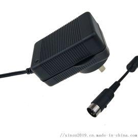 日本PSE認證21V3A21V1A鋰電池充電器