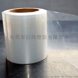 保护膜工厂可定做提供样品