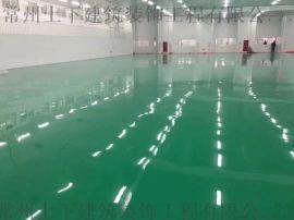 无锡环氧地坪|无锡密封固化地坪|无锡地坪漆公司