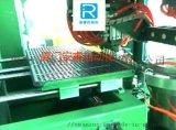 精密零件自动排列排序设备-厦门安睿零件摆盘机