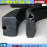 注浆管膨胀止水条 20*30mm橡胶止水条