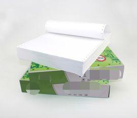 供应彩色电脑打印纸定制印刷