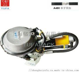 供应FROMM A480,气动有扣钢带打包机,