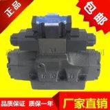 供应D4-02-2B2B-A1电磁阀/压力阀