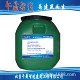 50公斤桶裝zv混凝土修補膠 北京zv混凝土修補膠