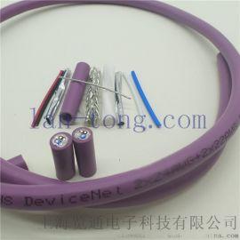 紫色devicenet专用五芯电缆