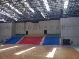 剧场活动座椅篮球场  伸缩看台 体育馆座椅 厂家