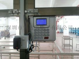 工厂消费机 卡类打折会员积分 消费机