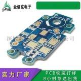 深圳PCB厂家定制沉金线路板电路板 PCB打样
