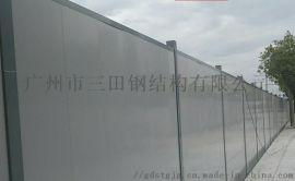了解三田钢结构钢板围墙