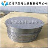 臭氧分布均匀雾化烧结多孔钛板
