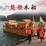 衢州木船厂家生产公园餐饮船旅游画舫船木船加工