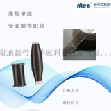 吳江盛澤新帝克滌綸單絲79D半消光篩網用絲