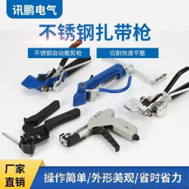 不锈钢扎带工具扎带枪钳不锈钢打包机捆扎工具束线带
