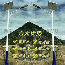 太阳能灯杆灯,广西新农村路灯杆