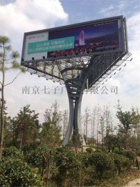 大型单立柱广告牌制作、