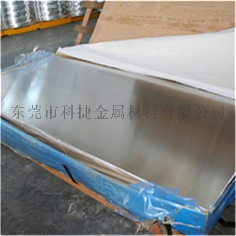 1060-O態鋁板 衝壓拉伸 塑性好易加工鋁板
