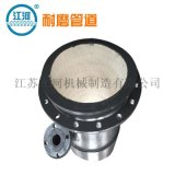 耐磨陶瓷管,陶瓷耐磨複合彎頭,42年品牌產品,江河