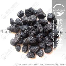 厂家直销---联盛水处理滤料---火山岩生物滤料