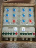 炼油厂/罐区/水泥厂防爆照明动力配电箱