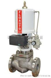 供应气缸式气动直行程调节阀