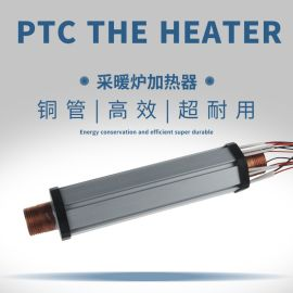 PTC半导体原理.及半导体加热器供应厂家