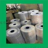 離型紙 離型膜 淋膜紙 硅油紙 格拉辛紙 PET 單雙面膜