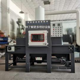 河北喷砂机,汽车零部件批量处理自动喷砂机
