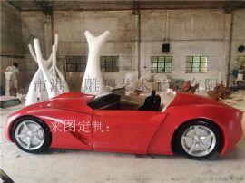 超酷的大型玻璃钢树脂纤维跑车**汽车造型雕塑