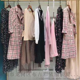 郑州三彩品牌女装折扣连衣裙尾货