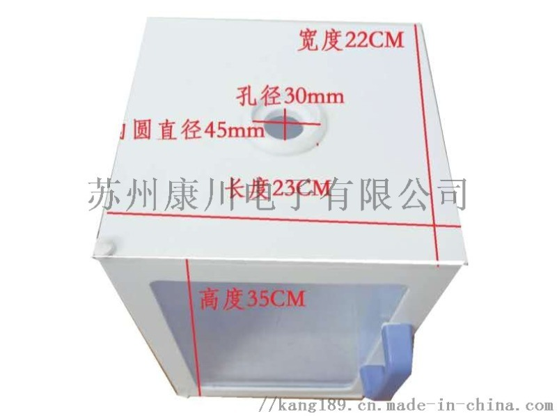 超声细胞破碎仪KC-300W新品上市