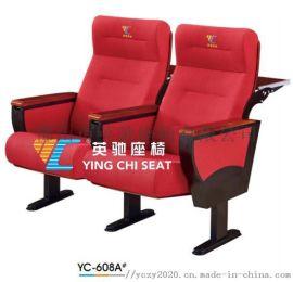 礼堂椅固定礼堂椅活动固定礼堂座椅活动座椅厂家直销