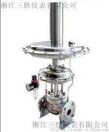 ZZYVP自力式压力调节阀氮封阀氮封装置