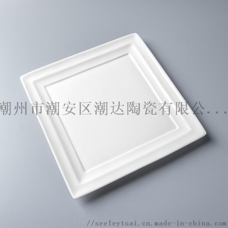 现代纹正方盘 层纹
