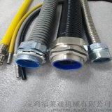 常州穿線管Φ20規格 包塑加厚國標金屬軟管