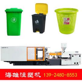 注塑机塑料垃圾箱生产设备环卫垃圾桶制造加工机械