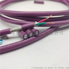 移动拖链dp通讯电缆 profibus高柔性线