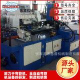 伺服送料自動切管機 金屬圓鋸機