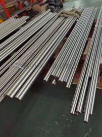 钛棒TC4钛合金棒实心棒 TA2纯钛棒