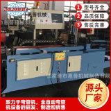 全自动切管机 355型金属圆锯机供应