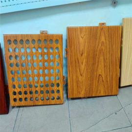 接待室仿木纹铝单板 会议室复古木纹铝单板