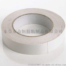 油胶生产厂家 白色双面胶 棉纸胶带