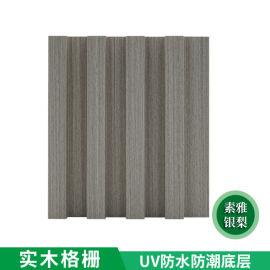 木饰面格栅板 中式现代卧室格栅背景墙